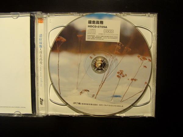 cd-trung-quoc