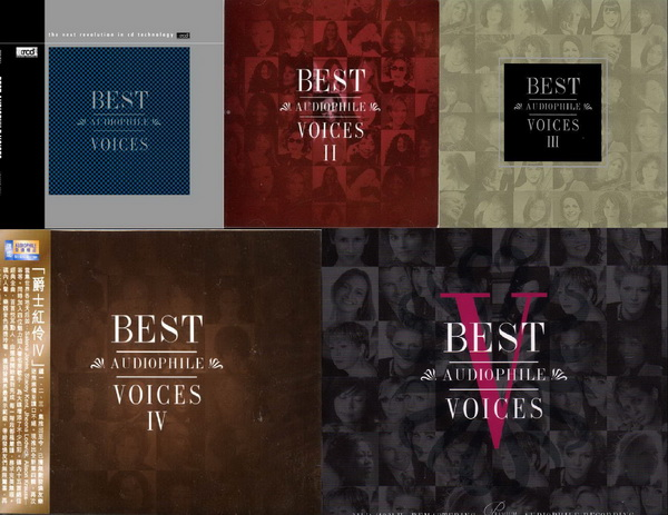 best-audiophile-voices